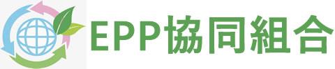 EPP協同組合
